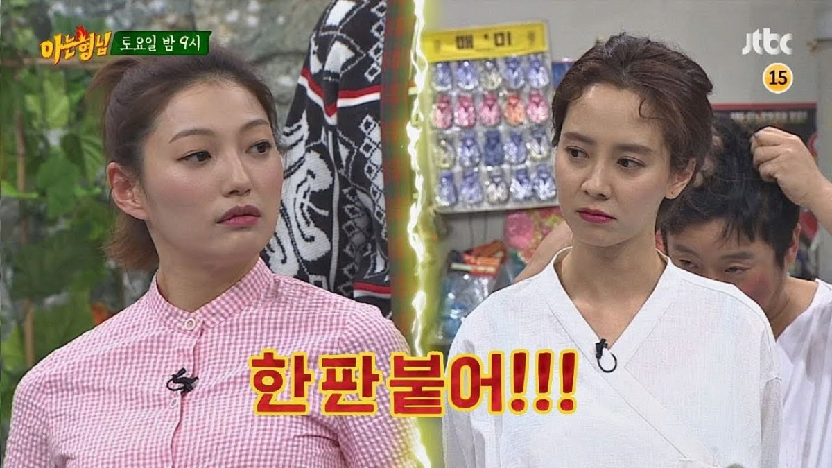 Song Ji Hyo dan Lee El Hebohkan Anggota 'Knowing Brother' di Episode Mendatang